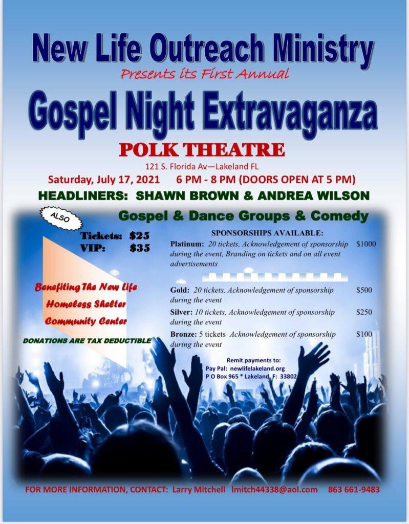 GospelNight71721